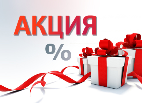 banner-aktsiya