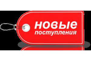 data-news-1-300x200